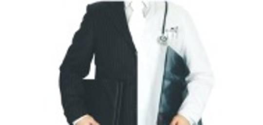 Medizin und Management